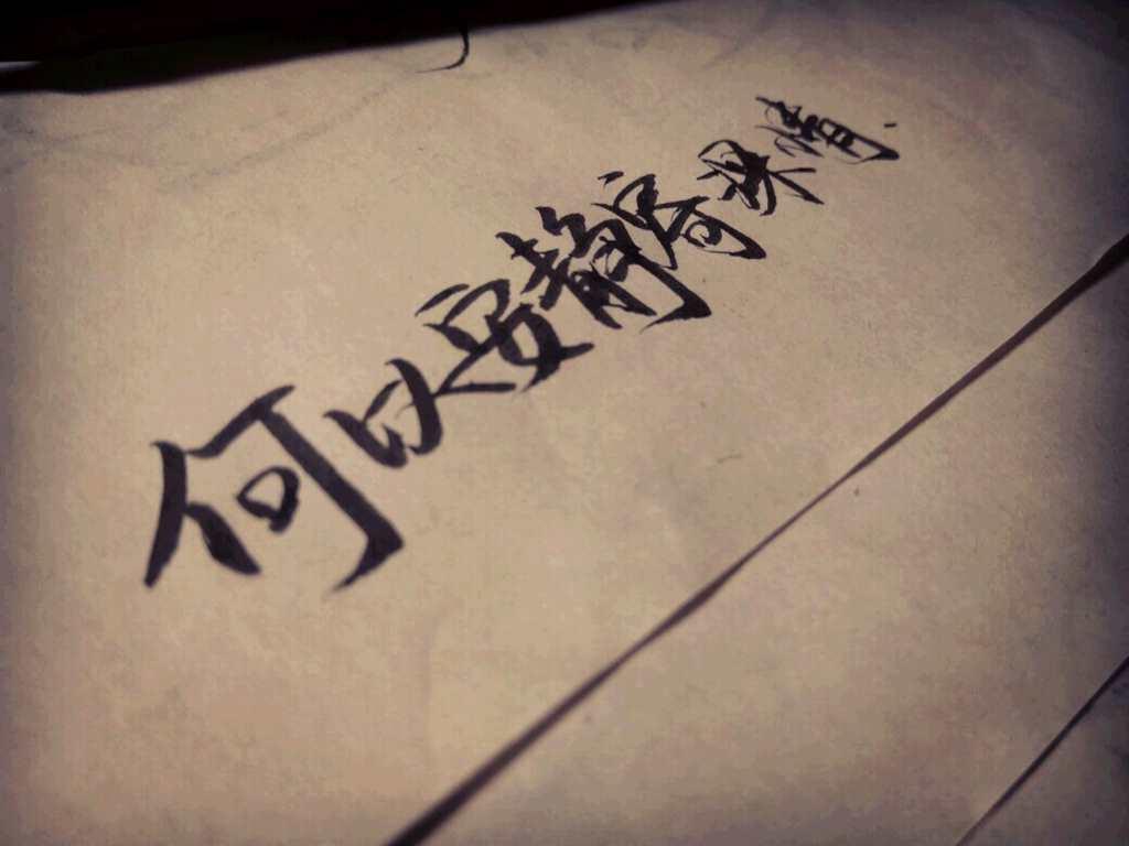 国庆节文字摘抄