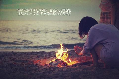 如果你让我感觉到力不从心了 迟早有一天我会离开你