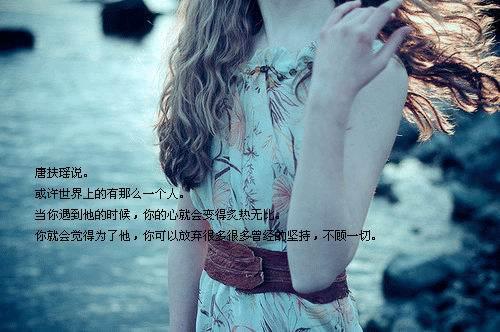 不一定要嫁给最爱的人,太爱一个人,会失去自我。