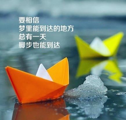 学会忘记,懂得放弃,人生总是从告别中走向明天