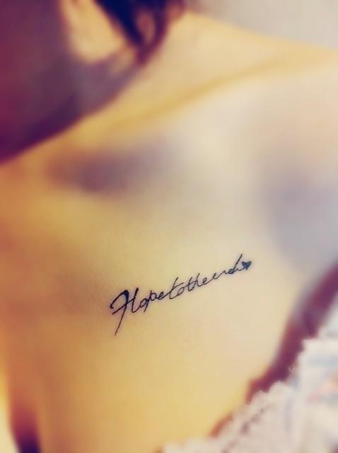 纹身的唯美伤感图片