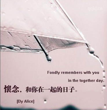 真正的爱,是彼此的思念。但人却不在一起,心却在一起。
