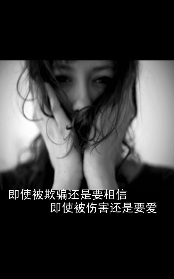 伤感图片_失落的感情与友谊,即使是失而复得,却已经是变质的了,实则上是什么也没有得到