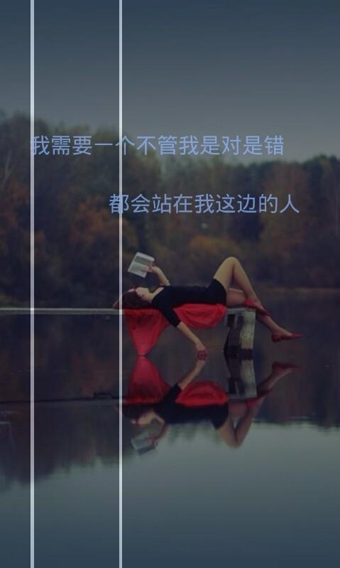 带字的唯美图片意境风景图片伤感文字图片