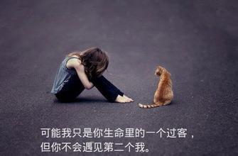 无论你现在多辛苦也别放弃 ,给生活多一点信心,照顾好自己
