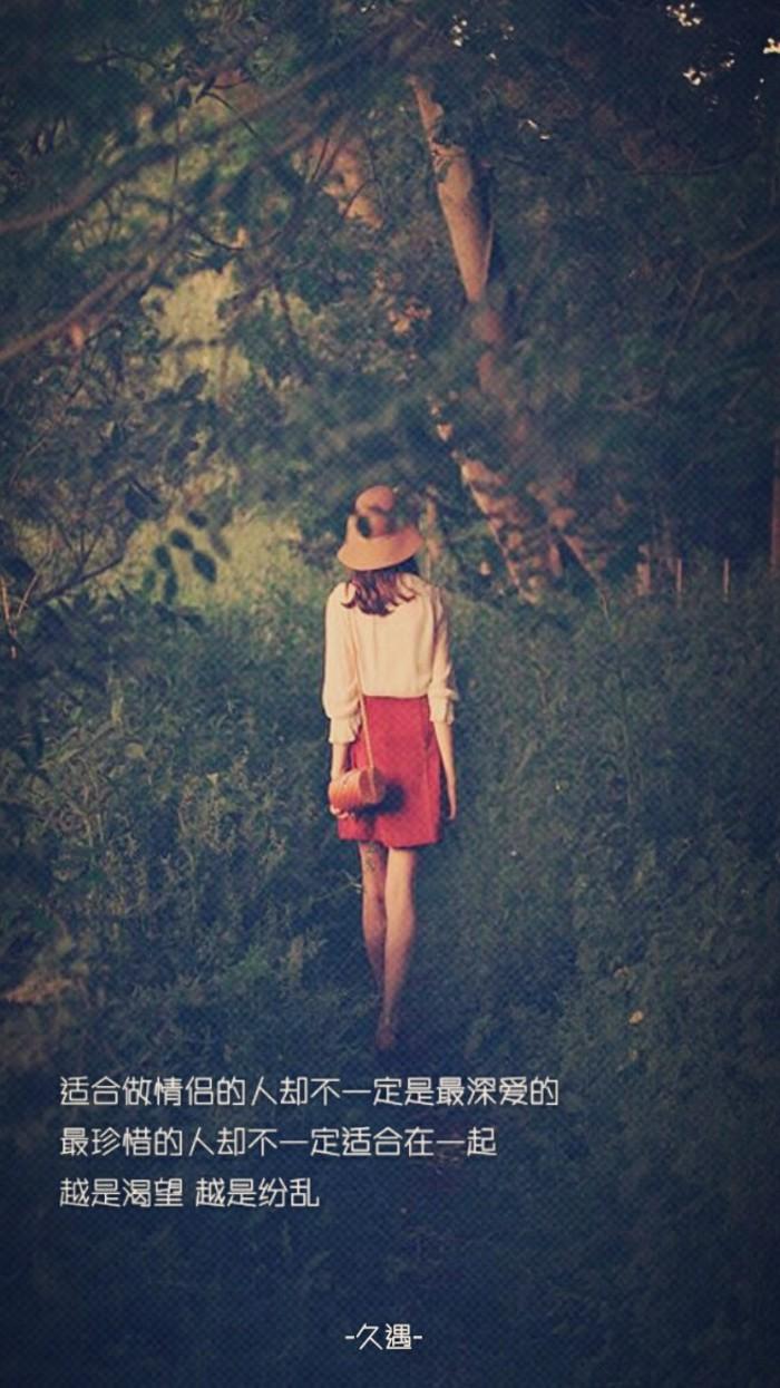 适合做情侣的人却不一定是最深爱的
