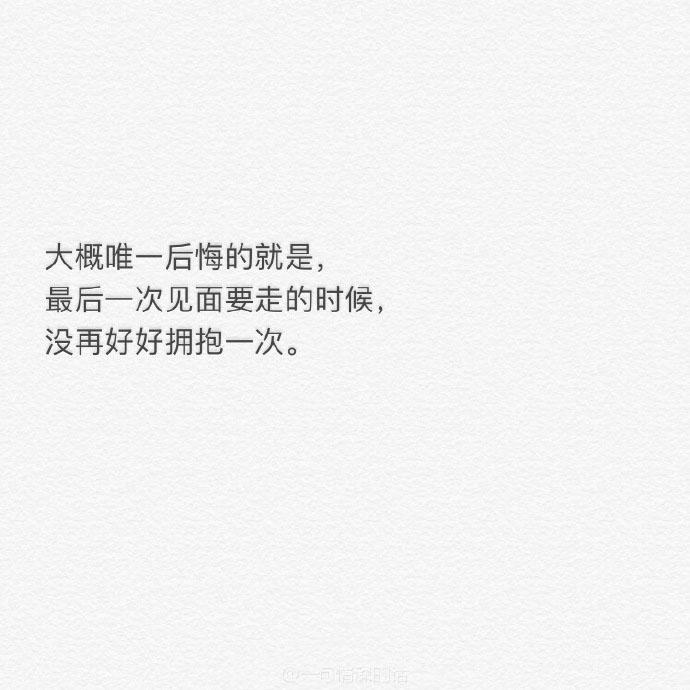 写从此再无交集的句子 此生再无交集的诗句