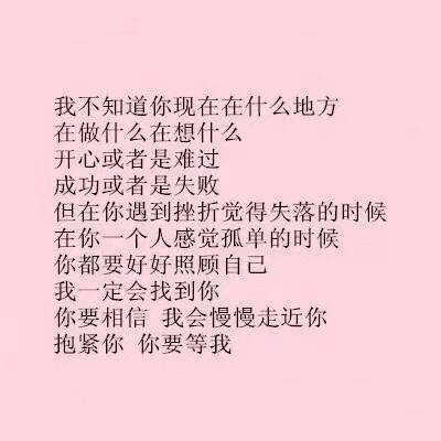 写给未来男朋友的情书 写给未来老公的一封信