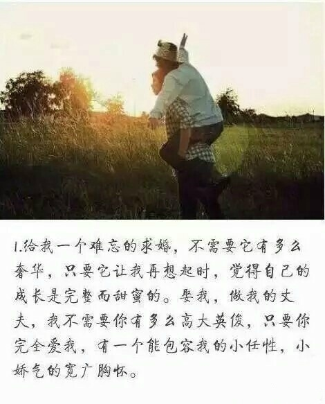 致我未来的丈夫书,写给未来老公的一段话 未来的丈夫我想对你说
