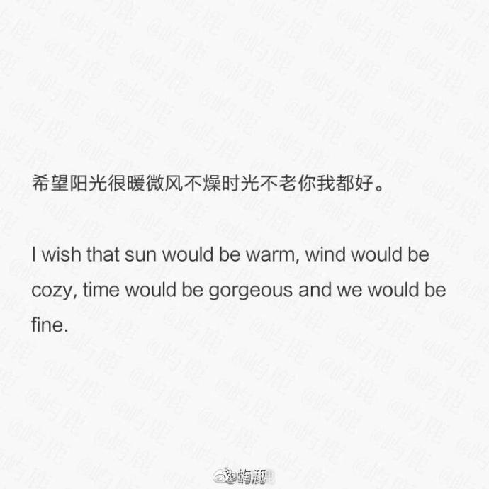 唯美英文表白短句,表白的话英文短一点 浪漫的英语表白句子