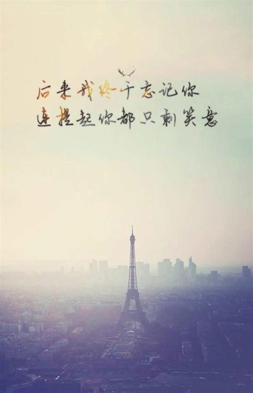 伤感唯美,不知不觉红了眼#风景#城市