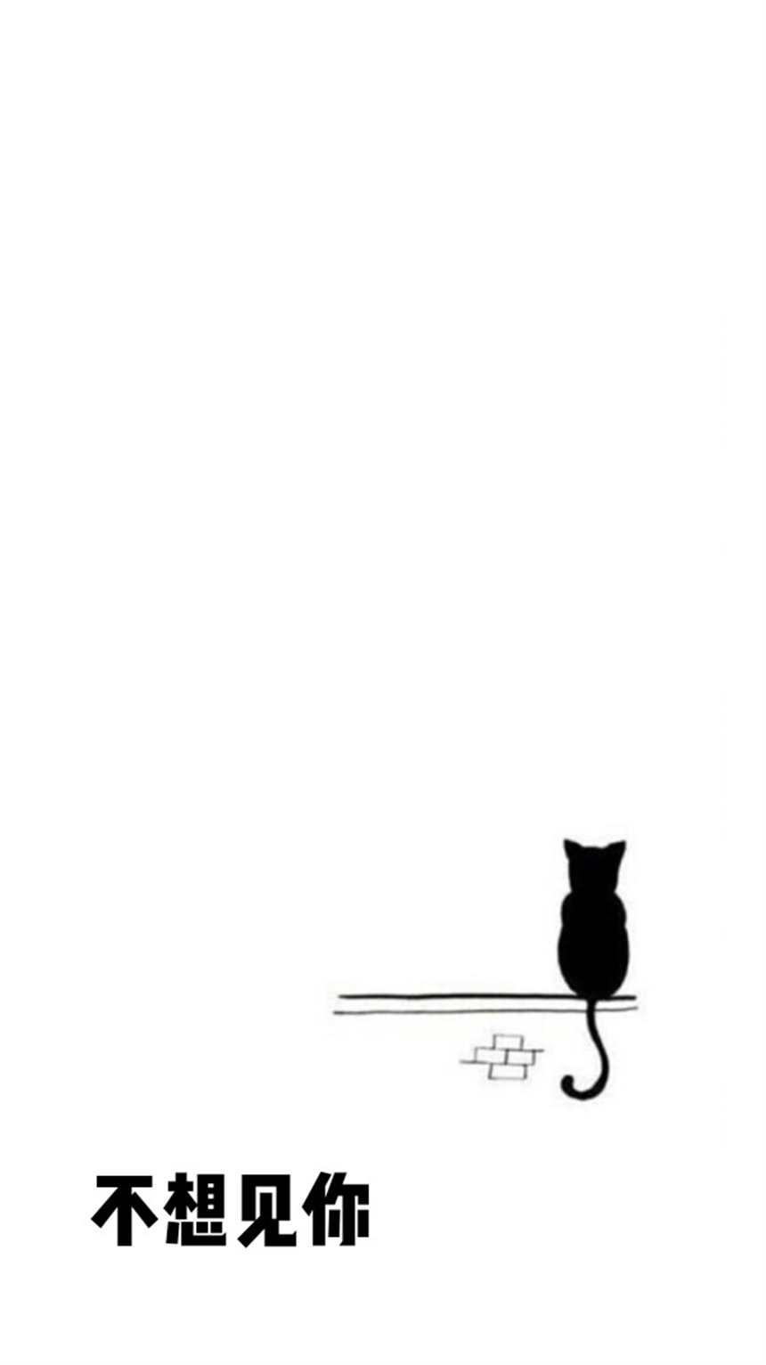 我讨厌你#卡通#猫咪